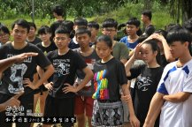 Peace Fellowship Youth Camp 2018 Who Are You 和平团契 2018 年少年生活营 你是谁 A002-003