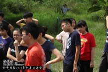 Peace Fellowship Youth Camp 2018 Who Are You 和平团契 2018 年少年生活营 你是谁 A002-005