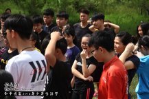 Peace Fellowship Youth Camp 2018 Who Are You 和平团契 2018 年少年生活营 你是谁 A002-006