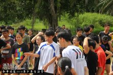 Peace Fellowship Youth Camp 2018 Who Are You 和平团契 2018 年少年生活营 你是谁 A002-007