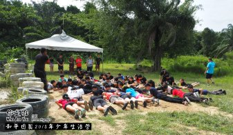 Peace Fellowship Youth Camp 2018 Who Are You 和平团契 2018 年少年生活营 你是谁 A002-012