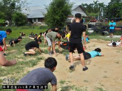 Peace Fellowship Youth Camp 2018 Who Are You 和平团契 2018 年少年生活营 你是谁 A002-015