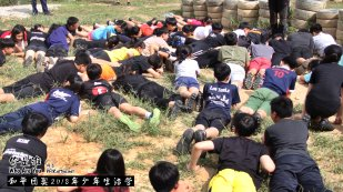 Peace Fellowship Youth Camp 2018 Who Are You 和平团契 2018 年少年生活营 你是谁 A002-022