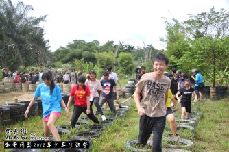 Peace Fellowship Youth Camp 2018 Who Are You 和平团契 2018 年少年生活营 你是谁 A002-032