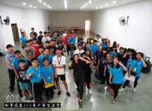 Peace Fellowship Youth Camp 2018 Who Are You 和平团契 2018 年少年生活营 你是谁 A001-002