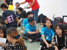 Peace Fellowship Youth Camp 2018 Who Are You 和平团契 2018 年少年生活营 你是谁 A001-005