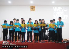 Peace Fellowship Youth Camp 2018 Who Are You 和平团契 2018 年少年生活营 你是谁 A001-036