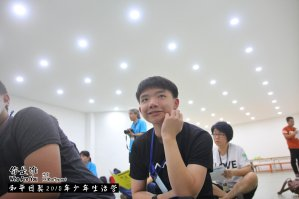 Peace Fellowship Youth Camp 2018 Who Are You 和平团契 2018 年少年生活营 你是谁 A001-039