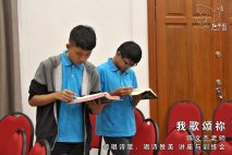 《我歌颂祢》15 Mar 19 (星期五) - 陈文杰老师 - 领唱诗歌、唱诗赞美 讲座与训练会。和平团契 Peace Fellowship A017