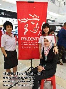 林思吟 Seryn Lim Ser Yin 马来西亚柔佛 保险代理 寿险服务 财务规划 与 财务风险管理 峇株巴辖-新山-士古来-士乃-麻坡-居銮-昔加末-丰盛港 A001-15