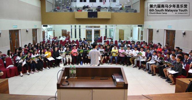 马来西亚 第六届南马少年圣乐营 6th South Malaysia Youth Church Music Camp A00-001