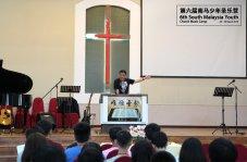马来西亚 第六届南马少年圣乐营 6th South Malaysia Youth Church Music Camp A01-001