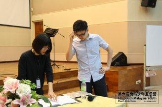 马来西亚 第六届南马少年圣乐营 6th South Malaysia Youth Church Music Camp A04-001