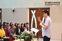 马来西亚 第六届南马少年圣乐营 6th South Malaysia Youth Church Music Camp A04-007