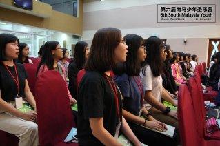 马来西亚 第六届南马少年圣乐营 6th South Malaysia Youth Church Music Camp A04-012