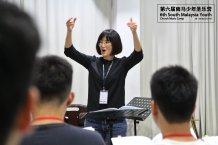 马来西亚 第六届南马少年圣乐营 6th South Malaysia Youth Church Music Camp A04-039