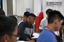 马来西亚 第六届南马少年圣乐营 6th South Malaysia Youth Church Music Camp A04-043