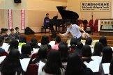 马来西亚 第六届南马少年圣乐营 6th South Malaysia Youth Church Music Camp A05-036