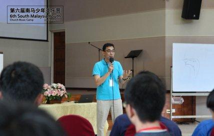 马来西亚 第六届南马少年圣乐营 6th South Malaysia Youth Church Music Camp B01-032