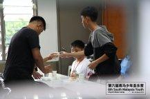 马来西亚 第六届南马少年圣乐营 6th South Malaysia Youth Church Music Camp B02-003