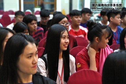 马来西亚 第六届南马少年圣乐营 6th South Malaysia Youth Church Music Camp B03-003