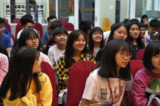 马来西亚 第六届南马少年圣乐营 6th South Malaysia Youth Church Music Camp B03-005