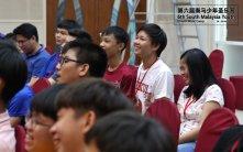 马来西亚 第六届南马少年圣乐营 6th South Malaysia Youth Church Music Camp B03-027马来西亚 第六届南马少年圣乐营 6th South Malaysia Youth Church Music Camp B03-027