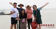 Malaysia Johor Batu Pahat Gathering 你们远道而来的探访 Steven Ling Kwai Jenny Lew Darren Woo Pinky Ning with us Raymond Ong and Effye Ang A000