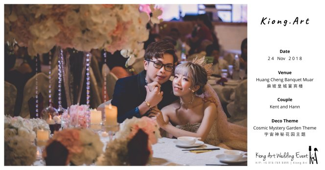 Malaysia Kuala Lumpur Wedding Event Kiong Art Wedding Deco Decoration One-stop Wedding Planning of Kent and Hann Wedding at Huang Cheng Banquet Muar A10-A00-02