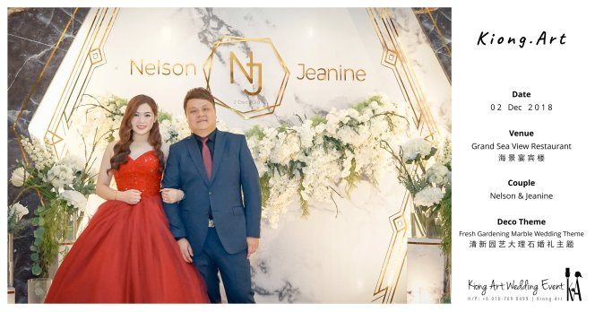 Malaysia Kuala Lumpur Wedding Event Kiong Art Wedding Deco Decoration One-stop Wedding Planning of Nelson and Jeanine Wedding at Grand Sea View Restaurant A11-A00-01
