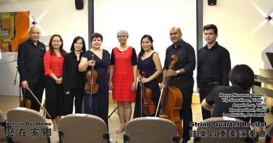 String Quartet Recital Arts in Our Home Batu Pahat Johor Malaysia 弦乐四重奏演奏会 艺在家乡 峇株巴辖 A001