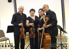 String Quartet Recital Arts in Our Home Batu Pahat Johor Malaysia 弦乐四重奏演奏会 艺在家乡 峇株巴辖 柔佛 马来西亚 A011
