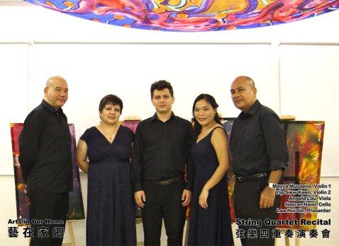 String Quartet Recital Arts in Our Home Batu Pahat Johor Malaysia 弦乐四重奏演奏会 艺在家乡 峇株巴辖 柔佛 马来西亚 A021