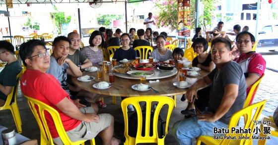 峇株巴辖 小聚 走走 Batu Pahat DIY Playground Batu Pahat Gathering 聚会 DIY乐园 A000
