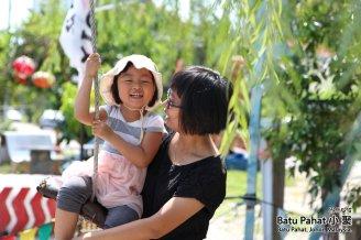 峇株巴辖 小聚 走走 Batu Pahat DIY Playground Batu Pahat Gathering 聚会 DIY乐园 A052