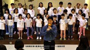 音为你 马来西亚 南马 少儿迷你音乐会 2019 儿童音乐营 马来西亚 第六届 南马少年圣乐营 6th South Malaysia Youth Church Music Camp B01-003