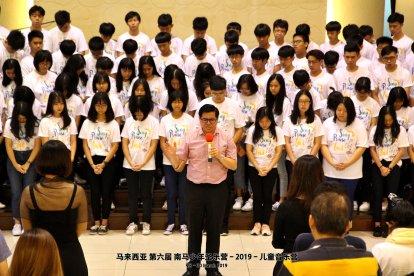 音为你 马来西亚 南马 少儿迷你音乐会 2019 儿童音乐营 马来西亚 第六届 南马少年圣乐营 6th South Malaysia Youth Church Music Camp B01-010