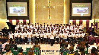 音为你 马来西亚 南马 少儿迷你音乐会 2019 儿童音乐营 马来西亚 第六届 南马少年圣乐营 6th South Malaysia Youth Church Music Camp B01-012