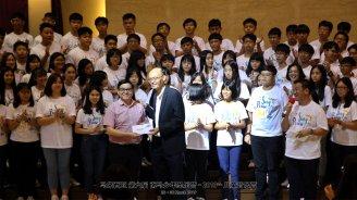 音为你 马来西亚 南马 少儿迷你音乐会 2019 儿童音乐营 马来西亚 第六届 南马少年圣乐营 6th South Malaysia Youth Church Music Camp B01-020