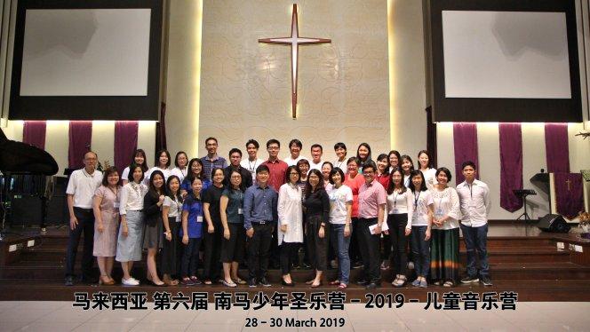 音为你 马来西亚 南马 少儿迷你音乐会 2019 儿童音乐营 马来西亚 第六届 南马少年圣乐营 6th South Malaysia Youth Church Music Camp A01-004