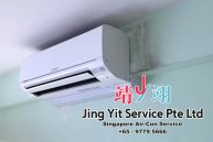 Singapore AirCon Service Air Conditioning Cleaning Repairing and Installation Air-con Gas Refill Aircon Chemical Wash Singapore Jing Yit Service Pte Ltd A03-01