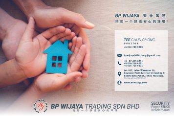 BP Wijaya Trading Sdn Bhd 马来西亚 雪州 雪兰莪 吉隆坡 安全篱笆制造商 住家围栏篱笆 提供 篱笆 建筑材料 给 发展商 花园 公寓 住家 工厂 农场 果园 社会 安全藩篱 建设 A01-01