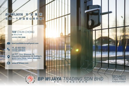 BP Wijaya Trading Sdn Bhd 马来西亚 雪州 雪兰莪 吉隆坡 安全篱笆制造商 住家围栏篱笆 提供 篱笆 建筑材料 给 发展商 花园 公寓 住家 工厂 农场 果园 社会 安全藩篱 建设 A01-04