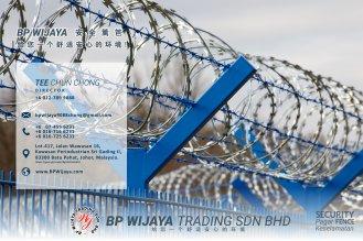 BP Wijaya Trading Sdn Bhd 马来西亚 雪州 雪兰莪 吉隆坡 安全篱笆制造商 住家围栏篱笆 提供 篱笆 建筑材料 给 发展商 花园 公寓 住家 工厂 农场 果园 社会 安全藩篱 建设 A01-08