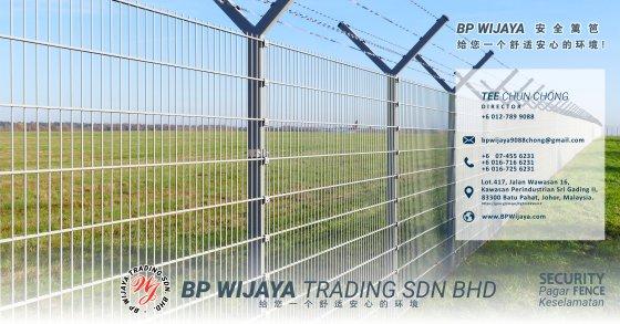 BP Wijaya Trading Sdn Bhd 马来西亚 雪州 雪兰莪 吉隆坡 安全篱笆制造商 住家围栏篱笆 提供 篱笆 建筑材料 给 发展商 花园 公寓 住家 工厂 农场 果园 社会 安全藩篱 建设 A00-01