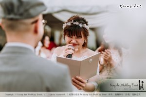 Malaysia Kuala Lumpur Wedding Decoration Kiong Art Wedding Deco Eternal Registration of Marriage Ceremony Open-air Party of Jack and Fish ROM at Kluang Container Hotel A14-A01-156