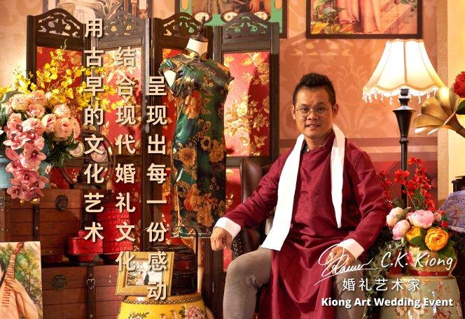 婚礼艺术家 CK Kiong Kiong Art Wedding Event 马来西亚婚礼布置 用古早的文化艺术 结合现代婚礼文化 呈现出每一份感动