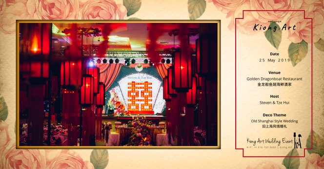 Kuala Lumpur Wedding Deco Decoration Kiong Art Wedding Deco Old Shanghai Style Wedding 旧上海风情婚礼 Steven and Tze Hui at Golden Dragonboat Restaurant 金龙船鱼翅海鲜酒家 Malaysia A16-B00-003