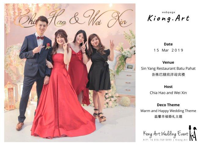 Malaysia Wed Kuala Lumpur Wedding Deco Decoration Kiong Art Wedding Deco Warm and Happy Wedding Theme Chia Hao and Wei Xin Sin Yang Restaurant Batu Pahat A15-A00-005
