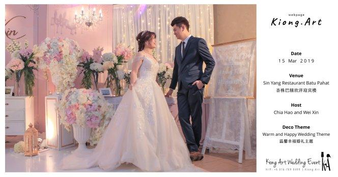 Malaysia Wed Kuala Lumpur Wedding Deco Decoration Kiong Art Wedding Deco Warm and Happy Wedding Theme Chia Hao and Wei Xin Sin Yang Restaurant Batu Pahat A15-A00-006